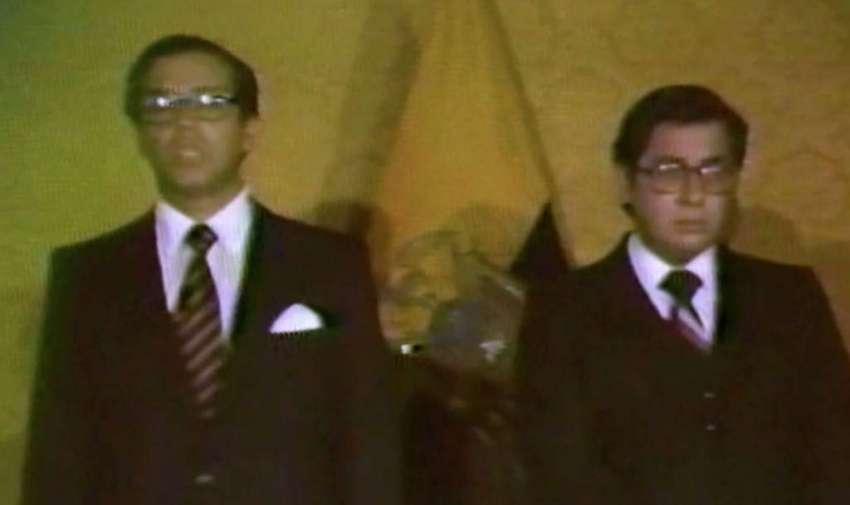 Osvaldo Hurtado y Jaime Roldós Aguilera