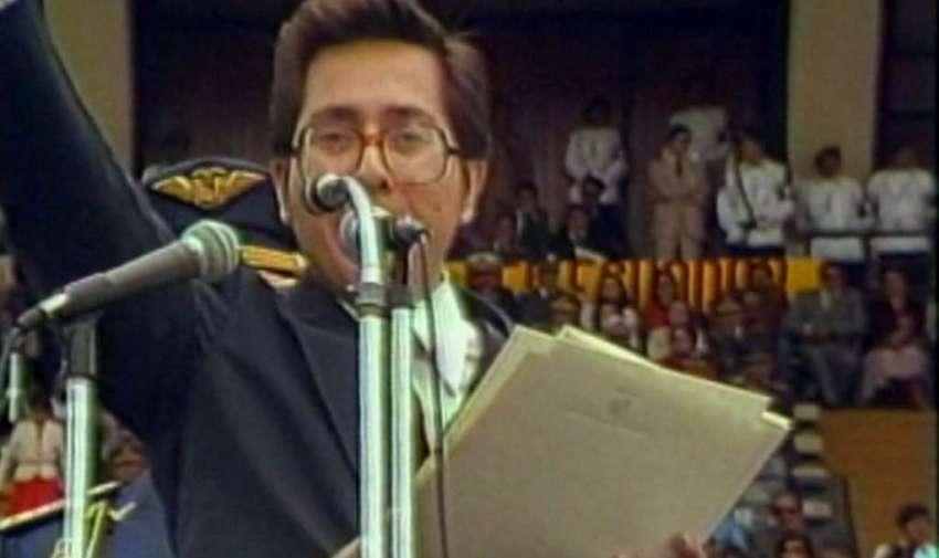 Último discurso de Jaime Roldós Aguilera, 1981