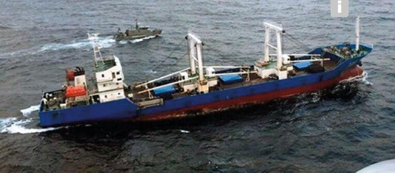 Unos 300 barcos de la flota pesquera china desafían a la Reserva Marina de Galápagos / Foto: Vistazo