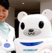 El robot está pensado para aliviar la carga de trabajo sobre los cuidadores.