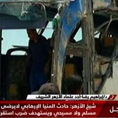 Un grupo no identificado ametralló al vehículo en el que viajaban cientos de cristianos. Foto: AFP