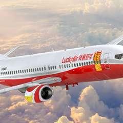 Lucky Air es una aerolínea china con sede en Kunming, Yunnan. Foto: Aviation