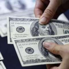 Pago de deuda pública reduce reserva internacional, según banca privada. Foto referencial / AFP