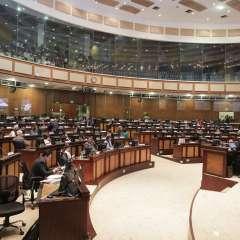 Legislativo cuenta con comisión de seguridad, pero en esa instancia hay discrepancias. Foto: Asamblea