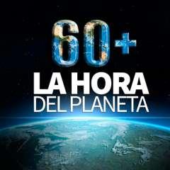 Ecuador se unirá a la 'Hora del Planeta', iniciativa global para crear conciencia ambiental. Foto: Referencial