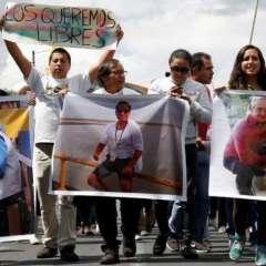 ECUADOR.- Los miembros del SIP se reunirán con Moreno y con familiares de periodistas asesinados. Foto: Archivo