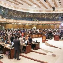 La resolución que viabiliza la retención mensual fue aprobada en 2009. Foto: Asamblea Nacional.
