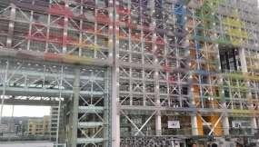 QUITO, Ecuador.- La edificación, ubicada en el sector de Iñaquito, alberga a 12 entidades del sector económico y costó $ 225 millones. Fotos: API