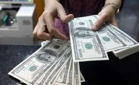 CEPAL proyecta que el país solo aumentará su economía en 1%. Foto: Archivo