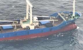 El domingo 13 de agosto se conoció de la captura de un barco con bandera china en la Reserva Marítima de Galápagos. Foto: Archivo.
