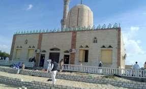 Vista de la mezquita de Rawda, localizada en Bil Ar Abed, Egipto   Foto: AFP