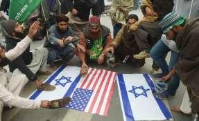 Protestantes en un mitin luego de la decisión del presidente estadounidense Donald Trump.    Foto:AFP