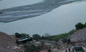 Reportan más de 35 el número de muertos por accidente de bus en Perú. Foto: Prensa Perú