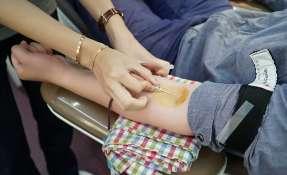 La sangre del grupo O aumenta el riesgo de mortalidad en caso de heridas graves. Foto: Referencial