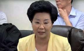 La policía detuvo a Shin Ok-ju y otros tres dirigentes de su grupo religioso.