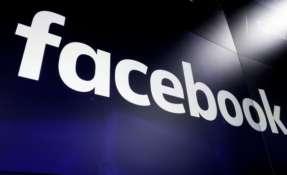 Facebook estrena en todo el mundo 'Watch'. Foto: AP - Referencial