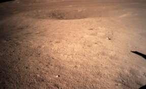 Ninguna sonda ni ningún módulo de exploración se había posado nunca antes en la superficie de la cara oculta de la Luna. AFP