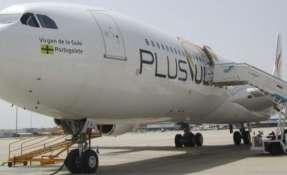 Ecuador se convierte en el tercer destino internacional de esta empresa.