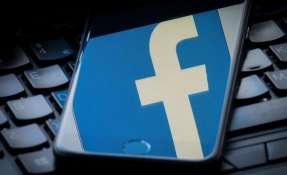 Multa del regulador estadounidense se daría por violar compromisos de protección de datos. Foto referencial / bbva.com