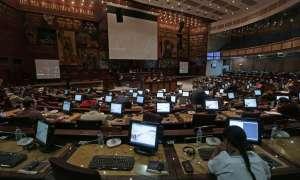 Primer año de Asamblea deja 10 pedidos de juicios políticos. Foto: API - Archivo