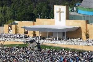 Visita del Papa Francisco a Chile