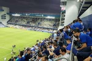La hinchada llegó con mucho tiempo de anticipación al estadio. Foto: Cortesía