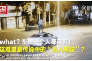 Conductor arriesgando su vida en China. Foto: Web