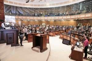 En la Asamblea los legisladores piden que Patiño se haga responsable ante la justicia sobre sus declaraciones. Foto: Archivo