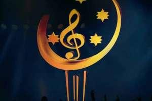 Es el VII Festival Internacional de la Canción - Punta del Este 2018. Foto: Instagram