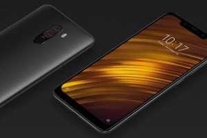 El Poco F1 es el nuevo modelo de Xiaomi.