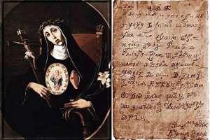 La carta data de 1676