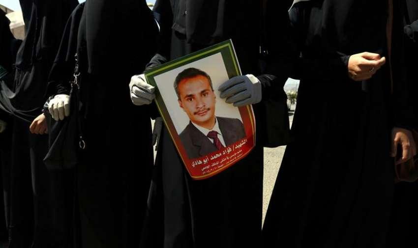 La coalición prosiguió desde ayer los bombardeos aéreos contra posiciones de los hutíes en la capital yemení y sus alrededores. EFE