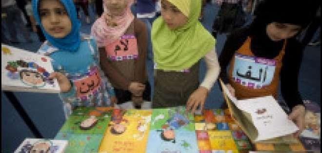 Los investigadores esperan usar sus hallazgos para ayudar a los alumnos a aprender árabe.