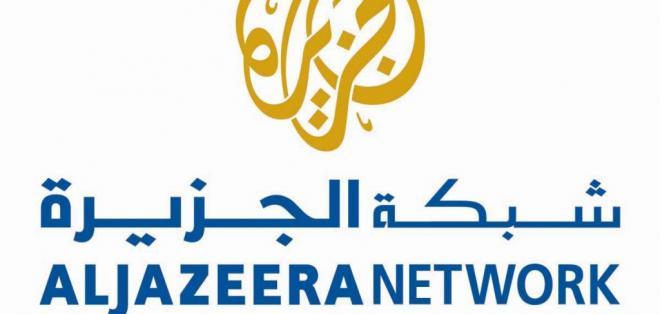 La cadena catarí Al Jazeera lanzó hoy su canal en Estados Unidos. Foto: Al Jazeera