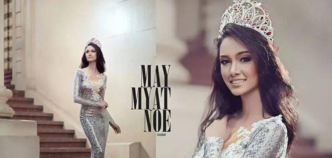 La joven May Myat Noe, de 16 años, fue acusada de mala conducta y deshonestidad.