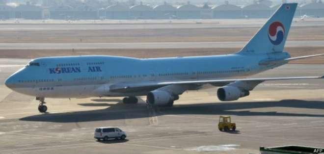 Park Chang-jin, auxiliar de vuelo, fue insultado y obligado a arrodillarse  por una alta ejecutiva.