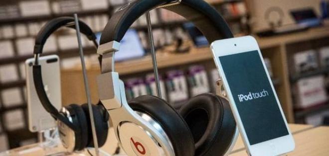 El nuevo sistema de música costaría aproximadamente 7,99 al mes.