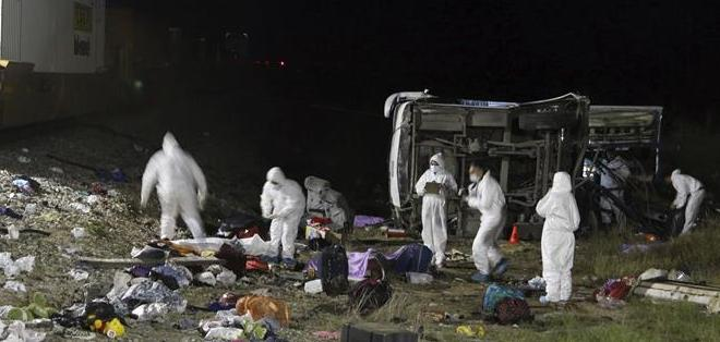 MÉXICO.- Las autoridades habían informado de al menos 16 personas fallecidas, entre ellas dos niños.