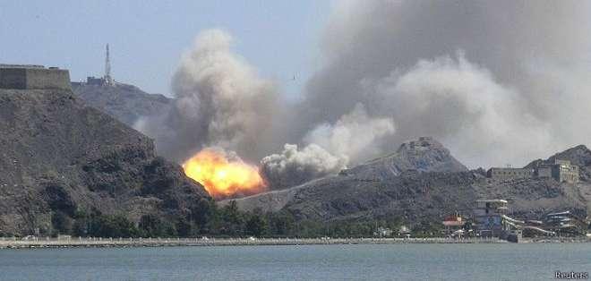 El anuncio se produjo en medio de reportes de fuertes combates en el puerto yemení de Adén.