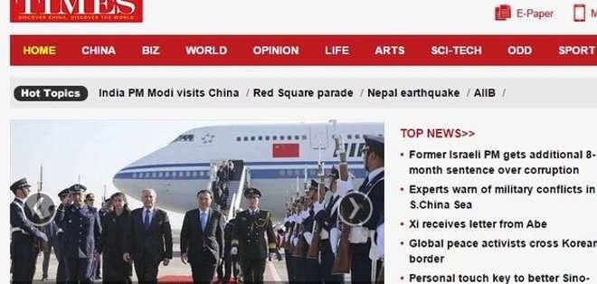 """""""China tiene otra línea roja, y es pedir a EE. UU. que respete su soberanía territorial y sus intereses marítimos en el mar de la China Meridional"""", añade el periódico."""