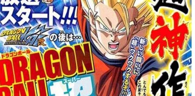 La revista japonesa, Weekly Shonen Jump reveló que la serie de TV  Dragon Ball Super este mes.