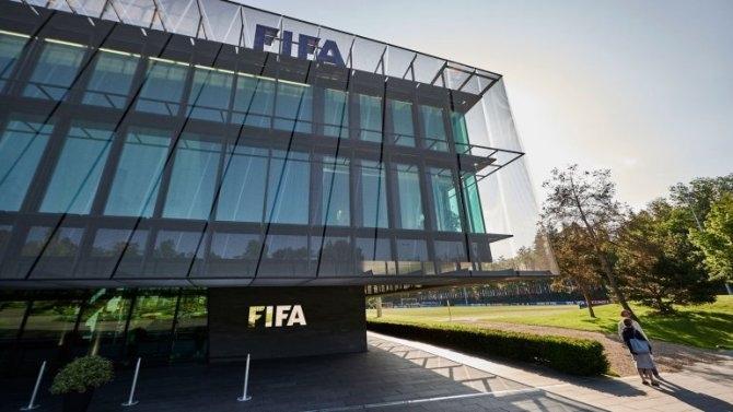 La FIFA concluyó una investigación y el informe se lo entregó a la justicia suiza.
