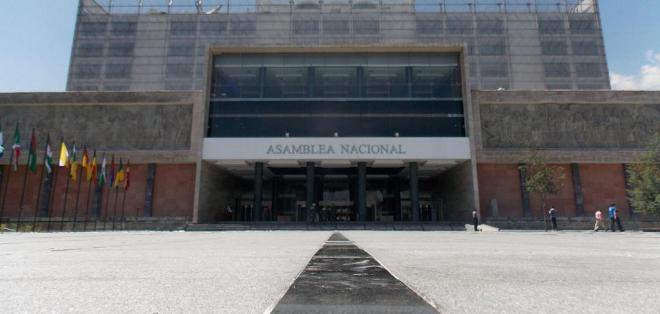 QUITO, Ecuador.- La investidura del presidente electo se realizará el próximo 24 de mayo de 2017, en el salón plenario de la Asamblea Nacional. Foto: Archivo