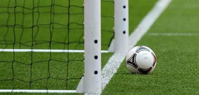 El Ojo de Halcón se utilizará por primera vez en competencias de la FIFA. Foto: Tomada de televisa.com