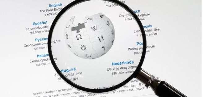 ¿Cuán fiable es realmente la información que leemos en Wikipedia?