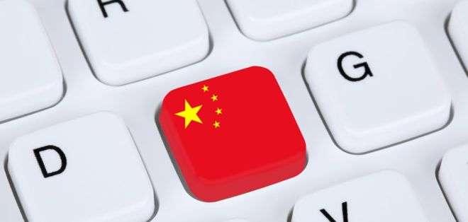 A la censura en internet del gran gigante asiático se le conoce como la otra Gran Muralla china.