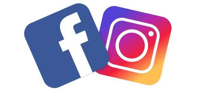 Usuarios reportan caída de Instagram y Facebook. Foto: referencial