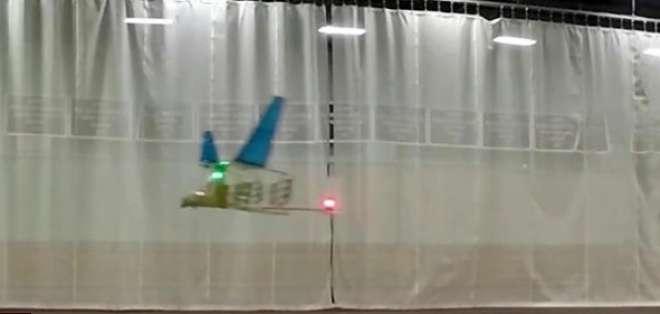 El primer avión que no necesita partes móviles para volar.
