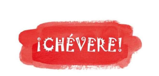 ¿Sabes de dónde viene la palabra chévere? Foto: GETTY IMAGES / BBC