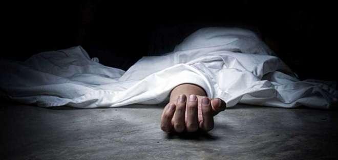Mujer muere apuñalada por su expareja en Vinces. Foto: Referencial